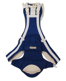 Abracadabra Baby Carrier - Blue