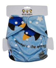 Abracadabra Reusable Diaper Rocket Print - Blue