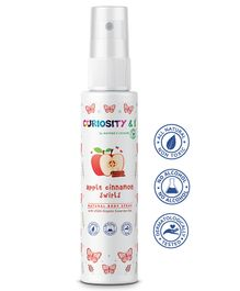 Curiosity & I Apple Cinnamon Swirls Essential Oil Body Spray - 100 ml