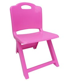 Sunbaby Foldable Chair - Pink