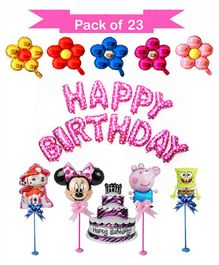 Syga Birthday Themed Foil Balloons Pink - Pack of 23