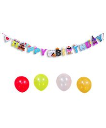 EZ Life Party Banner & Balloons Blue Multicolour - Pack of 6