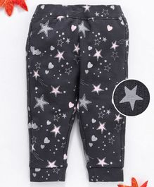 OVS Stars Print Full Length Lounge Pants - Grey