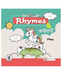 Pathways Step By Step Rhymes - English
