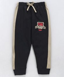 Cucumber Full Length Track Pants With Drawstrings - Light Brown & Dark Brown