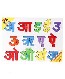 Anindita Wooden Hindi Vowels Puzzle Multicolor - 14 Pieces