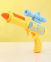 Flash Gun Toy With Lights & Music Yellow - Length 24 cm