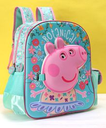 Peppa Pig Botanical EVA 3D Mask School Bag Pink Green - 14 Inches