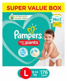 Pampers Pant Style Diapers Super Value Pack Large Size - 176 Pieces