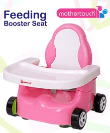 Mothertouch Car Shaped Feeding Booster Seat - Pink White