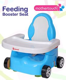 Mothertouch Car Shaped Feeding Booster Seat - Blue White
