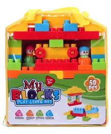 Puzzle Building Block Set Multicolor - 58 Pieces