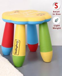Babyhug Kids Stool Floral Design - Yellow Multicolor