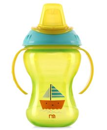 Mothercare Non Spill Twin Handle Trainer Cup Yellow - 260 ml
