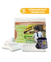 Bdiaper Hybrid Cloth Diaper Cover With Disposable Insert Fireworks Design Small - Multicolor