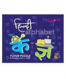 Playqid Hindi Alphabet Giant Floor Jigsaw Puzzle - 56 Pieces