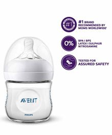 Avent Natural Plastic Feeding Bottle - 125 ml
