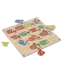 Kreative Kids Hindi Vowels Wooden Puzzle - Multicolour
