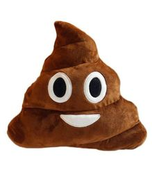 Deals India Poop Emoji Soft Cushion Toy Brown - Height 35 cm