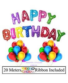 Amfin Happy Birthday Banner With Foil Balloon Decoration Combo Set Multicolor - Pack of 53