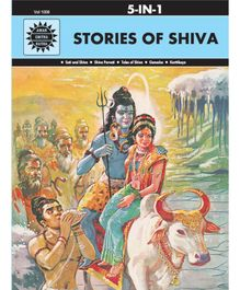 Amar Chitra Katha Stories Of Shiva By Anant Pai - English