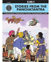 Amar Chitra Katha 5 in 1 Stories From The Panchatantra By Anant Pai - English