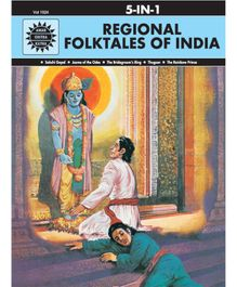 Amar Chitra Katha 5 in 1 Regional Folktales Of India by Anant Pai - English