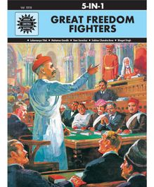 Amar Chitra Katha 5 in 1 Great Freedom Fighters by Anant Pai - English