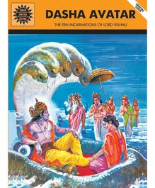 Amar Chitra Katha Dasha Avatar by Anant Pai - English
