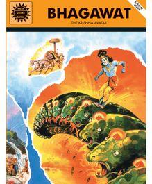 Amar Chitra Katha Bhagawat The Krishna Avatar by Anant Pai - English