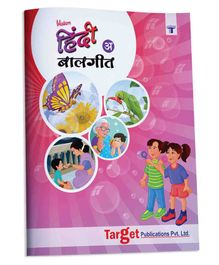 Target Publication Blossom Rhymes Book Part A - Hindi