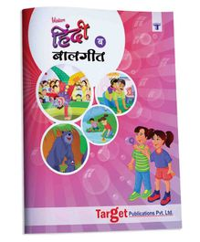 Target Publication Blossom Rhymes Book Part B - Hindi