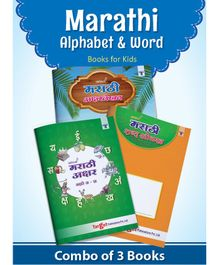 Target Publication Nurture Alphabets & Words Learning Activity Books Set of 3 - Marathi