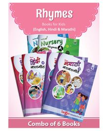 Target Publications Nursery Rhymes Books Pack of 6 - English Hindi Marathi