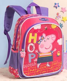 Peppa Pig School Bag Pink Purple - 12 Inches