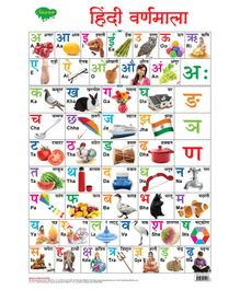 Sawan Hindi Varnamala Wall Chart - Hindi