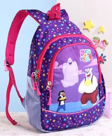 Beo n Peno School Bag Purple - 13 Inches