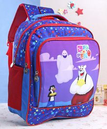 Beo n Peno School Bag Purple - 17 Inches