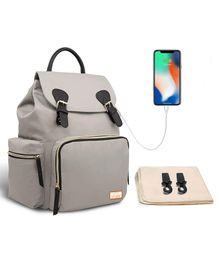 Vismintrend Diaper Backpack - Grey