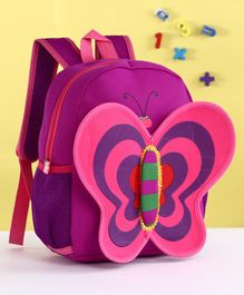 School Bag Butterfly Motif Purple - 12.20 Inches