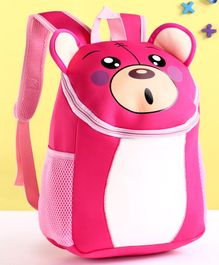 School Bag Animal Face Pink - 13 Inches