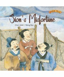 Karadi Tales Sion's Misfortune Story Book - English