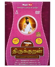 Magicbox Thirukural Video English 3 DVD