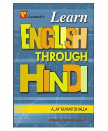 Goodwill Publishing House Learn English Through Hindi - Hindi English