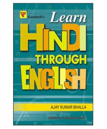 Goodwill Publishing House Learn Hindi Through English - Hindi English