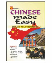 Goodwill Publishing House Chinese Made Easy - English Chinese