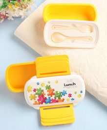 2 Layer Lunch Box with Spoon & Fork Puzzle Print - Yellow