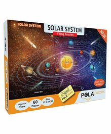 Pola Puzzles Solar System Jigsaw Multicolor Set of 12 - 60 Pieces Each