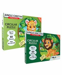 Pola Puzzles Jungle Cheetah & Lion Jigsaw Pack of 2 - 60 Pieces Each