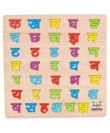 Webby Educational Premium Wooden Puzzle Hindi - Multicolor
